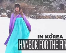 HANBOK FOR THE FIRST TIME | 2018 PYEONGCHANG WINTER GAMES 대표이미지