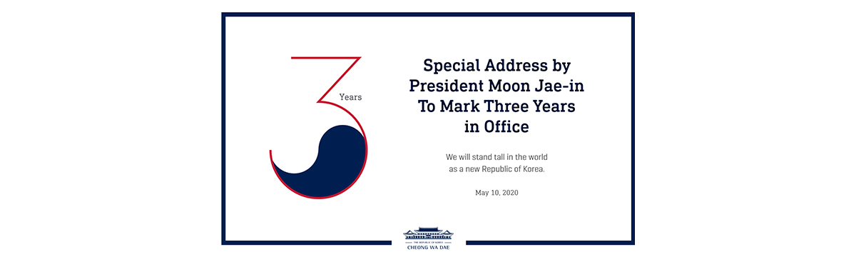 Special Address by President Moon Jae-in To Mark Three Years in Office.
