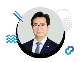 김현수 장관 사진